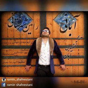 Ramin Shahrestani – Abani