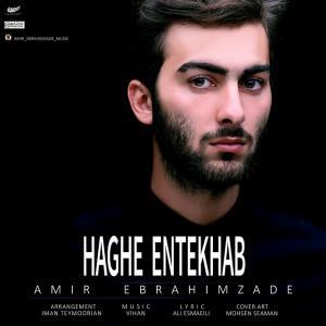 Amir Ebrahimzade – Haghe Entekhab