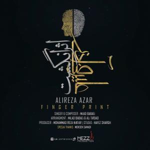 Alireza Azar – Asar Angosht