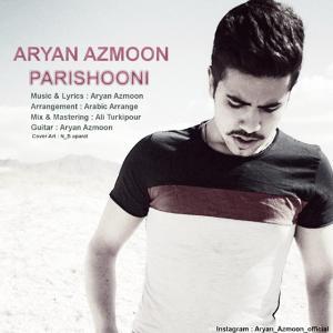 Aryan Azmoon – Parishooni