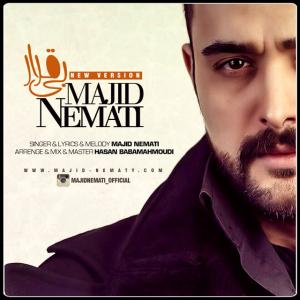 Majid Nemati – Bigharar