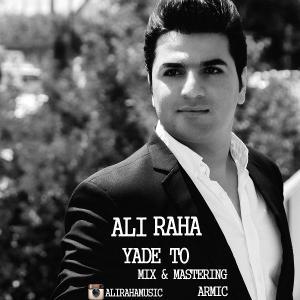 Ali Raha – Yade To