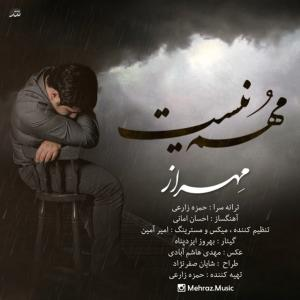 Mehraz – Mohem Nist