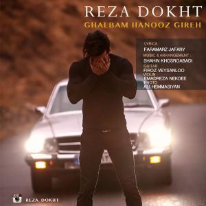 Reza Dokht – Ghalbam Hanooz Gireh