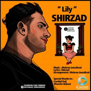 Shirzad – Lily