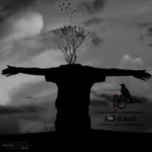 Ali Bayati – Hesse Shom