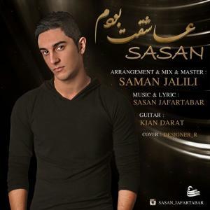 Sasan Jafartabar – Asheghet Boodam
