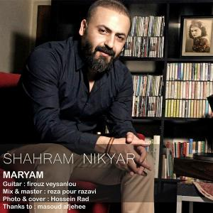 Shahram Nikyar – Maryam