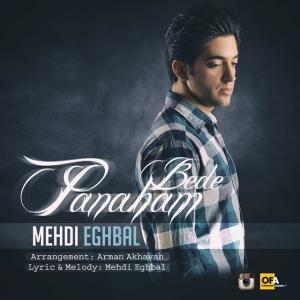Mehdi Eghbal – Panaham Bedeh