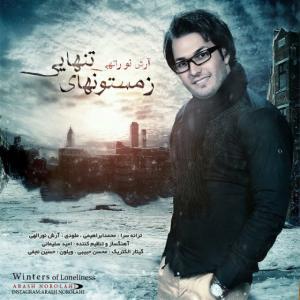 Arash Norolahi – Zemstoonhaye Tanhaei