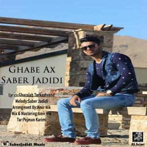 Saber Jadidi – Ghabe Ax