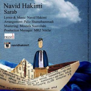 Navid Hakimi – Sarab