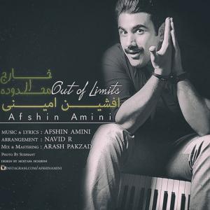 Afshin Amini – Kharej Az Mahdoode