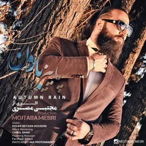Mojtaba Mesri – Autumn Rain