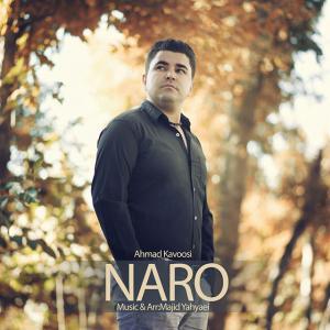 Ahmad Kavoosi – Naro