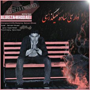 Alireza Khodaei – Dari Sade Migzari