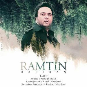 Ramtin Daliran – Taabir