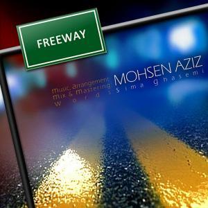 Mohsen Aziz – Azad Rah