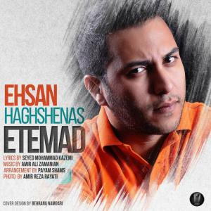 Ehsan Haghshenas – Etemad