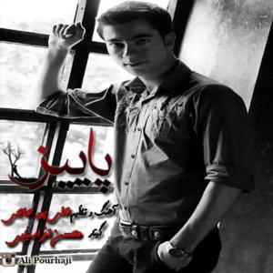 Ali Pourhaji – Paeez