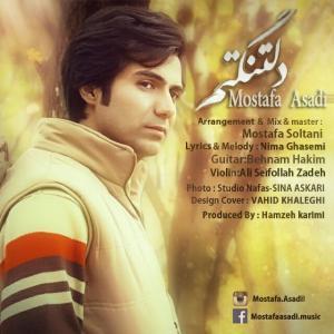 Mostafa Asadi – Del Tangetam