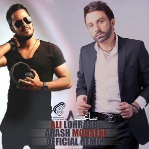 Ali Lohrasbi – Saat 8 (Arash Mohseni Remix)