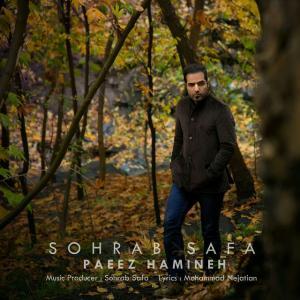 Sohrab Safa – Paeez Hamineh