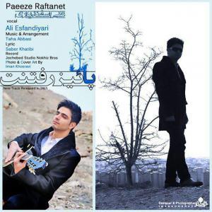 Ali Esfandiyari – Paeize Raftanet