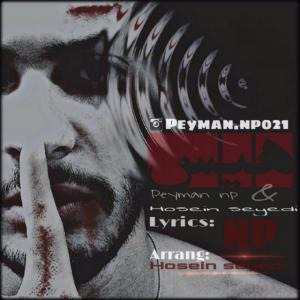 Peyman NP – Hiis (Ft Hossein Seyedi)