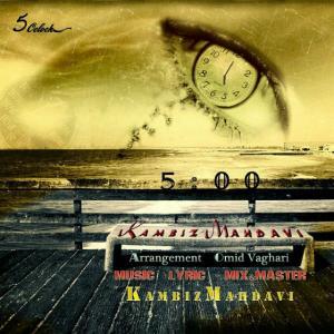 Kambiz Mahdavi – Saate 5