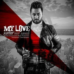 Samir Mir Saeedi – Eshghe Man