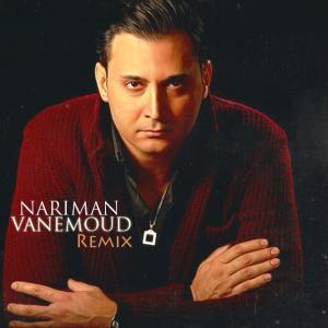 Nariman – Vanemoud (Remix)