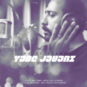 Majid Azami – Yade Javani