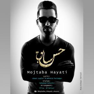 Mojtaba Hayati – Hese Sabegh