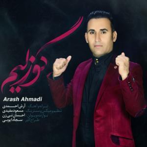 Arash Ahmadi – Guzelim
