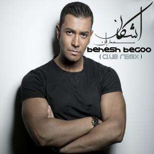 Ashkan Mohammadian – Behesh Begoo (Club Remix)
