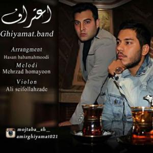 Ghiyamat Band – Eteraf