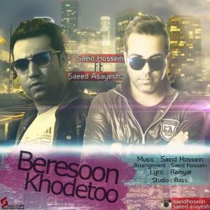 Saeed Asayesh – Beresoon Khodeto (Ft Saeid Hossein)