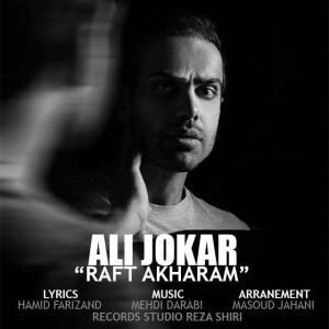 Ali Jokar – Raft Akharam