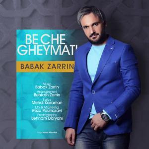 Babak Zarrin – Be Che Gheymati