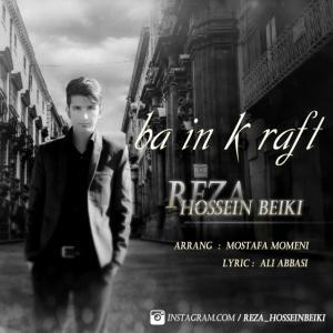 Reza Hossein Beiki – Ba Inke Raft