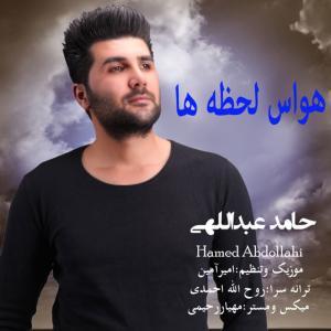 Hamed Abdollahi – Havase Lahzeha
