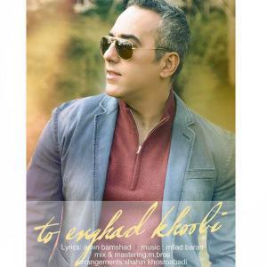 Amir Shahyar – To Enghad Khobi