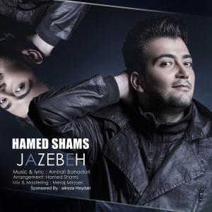Hamed Shams – Jazebeh