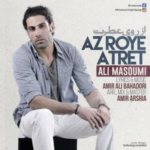 Ali Masoumi – Az Roye Atret