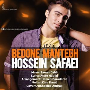 Hossein Safaei – Bedone Mantegh
