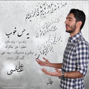 Ali Abbasi – Ye Hesse Khoob