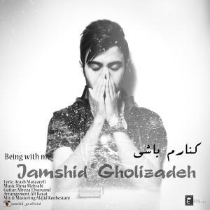Jamshid Gholizadeh – Kenaram Bashi