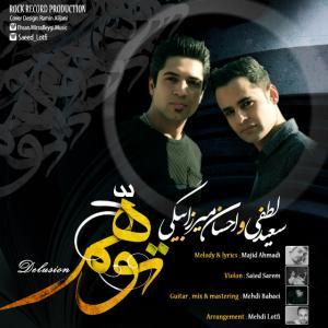 Saeed Lotfi – Tavahom