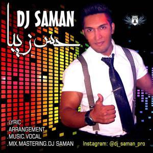 Dj Saman – Hese Ziba
